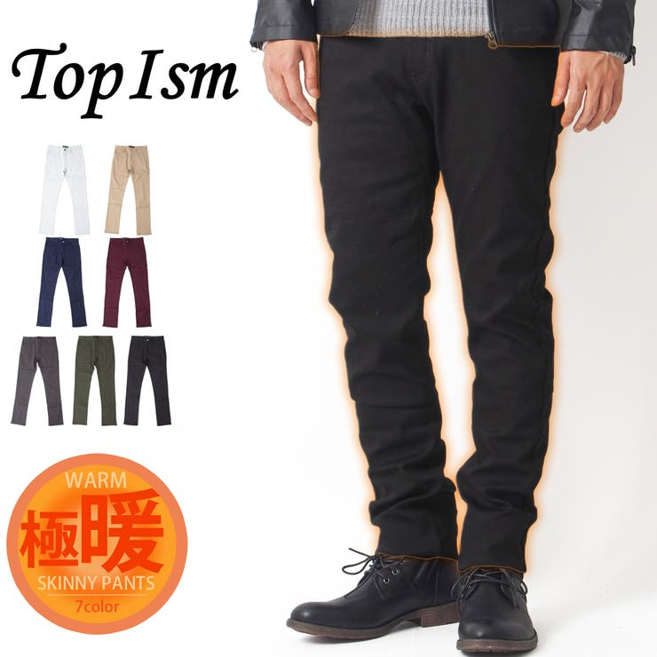 暖チノ 裏フリース メンズ | TopIsm | 詳細画像1