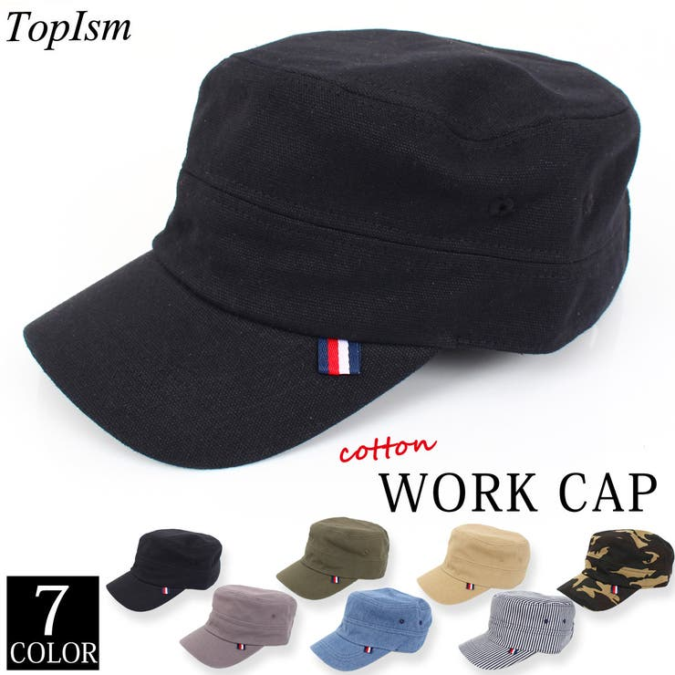 キャップ メンズ ワークキャップ   TopIsm   詳細画像1
