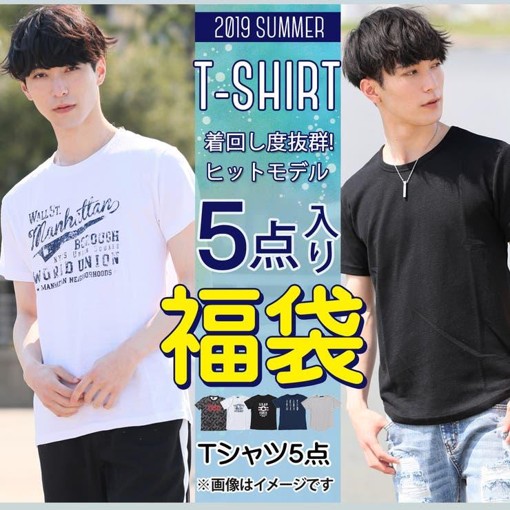 福袋 メンズ Tシャツ 5点入り福袋 夏 2016  ボーダーTシャツ プリントTシャツ 無地Tシャツ タンクトップ トップス メンズファッション 通販 セット
