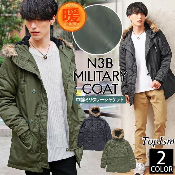 N3B メンズ ジャケット | TopIsm | 詳細画像1