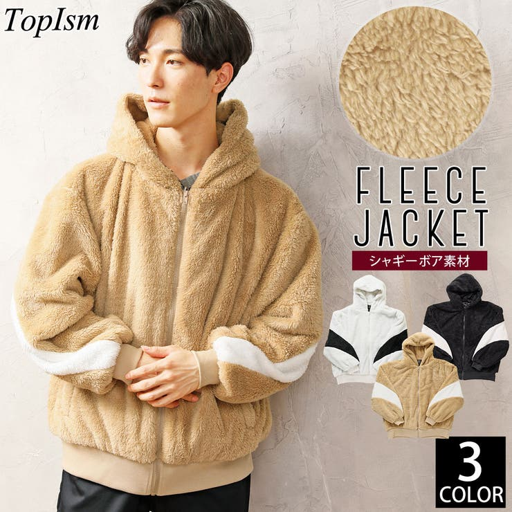 フリース ジャケット メンズ | TopIsm | 詳細画像1