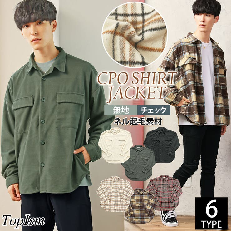 CPO シャツジャケット メンズ   TopIsm   詳細画像1