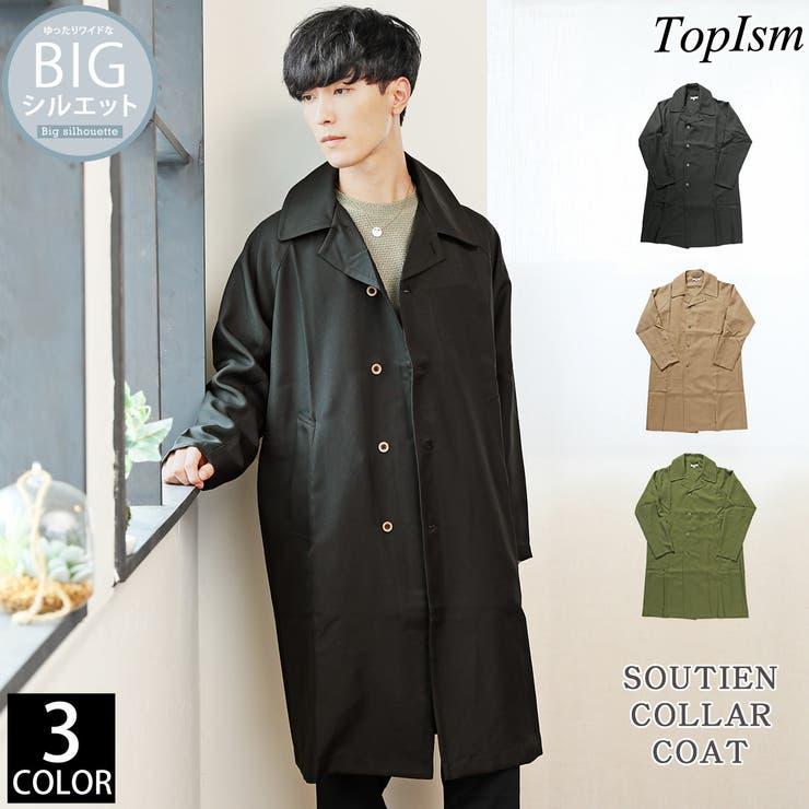ステンカラー コート メンズ | TopIsm | 詳細画像1