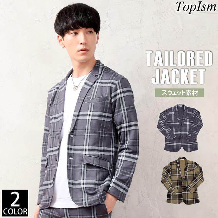 スウェット テーラードジャケット メンズ | TopIsm | 詳細画像1
