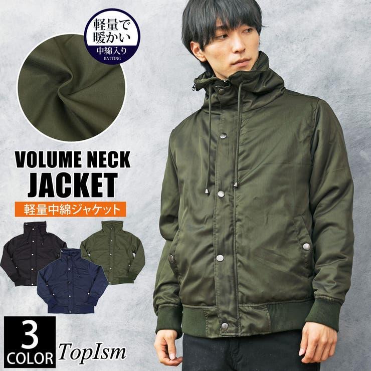 ボリュームネック 中綿入り メンズ ジャケット ナイロンツイル 無地 軽量 アウター ジャンパー ブルゾン メンズファッション 通販 新作 | 詳細画像