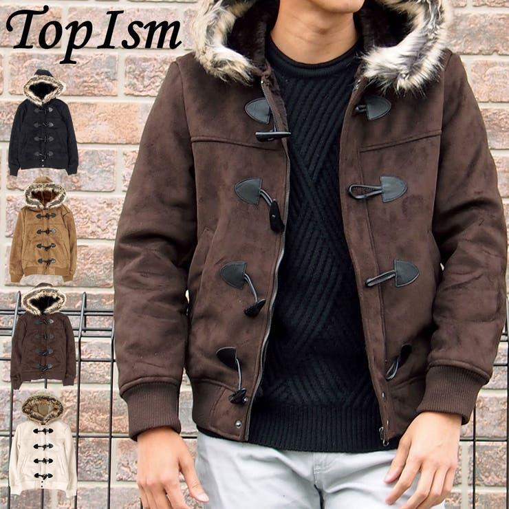 ダッフルコート メンズ コート フェイクムートン 裏ボア フードファー脱着式 2WAY 袖裾リブ タイト ショート丈 ジャケット 暖アウター メンズファッション 通販 新作