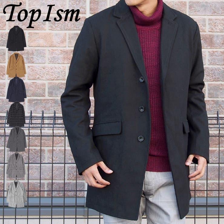 チェスターコート メンズ ロングコート メルトンウール コート 無地 グレンチェック ウィンドウペンチェック ツイード セットアップアウター メンズファッション 通販 新作