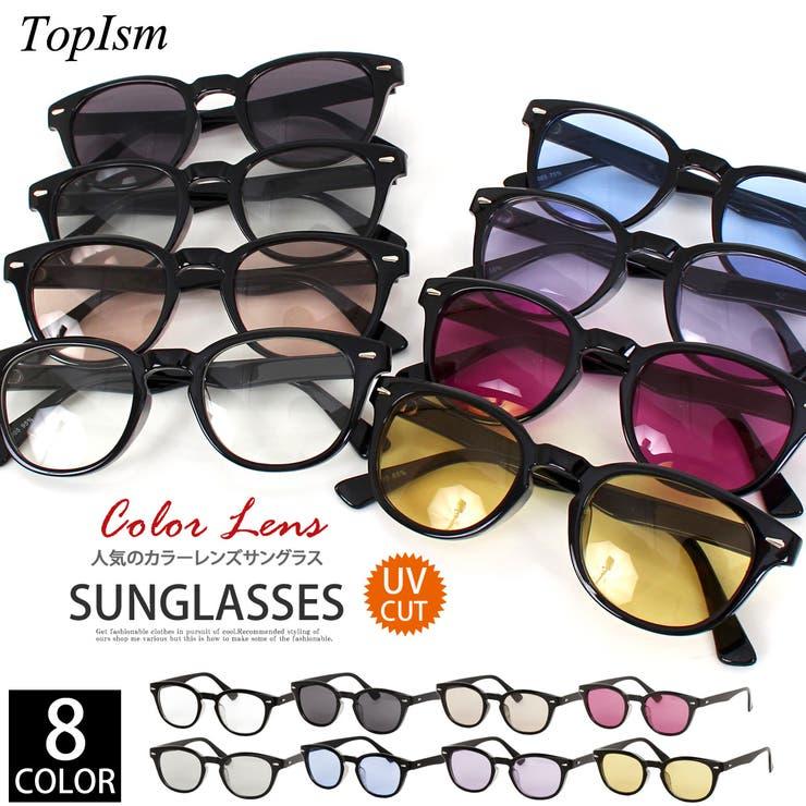 TopIsmの小物/サングラス | 詳細画像