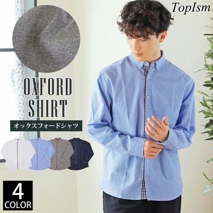 TopIsmのトップス/シャツ | 詳細画像