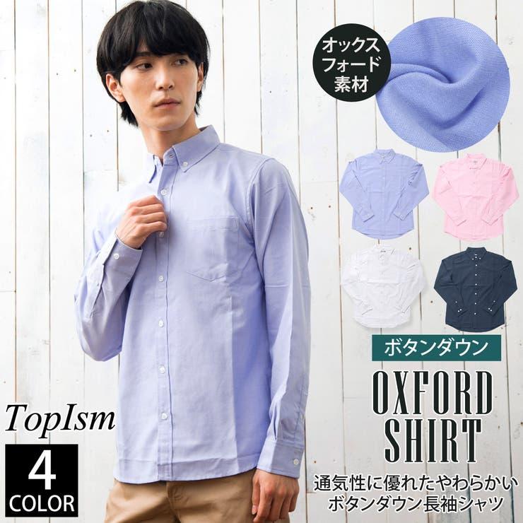 TopIsmのトップス/シャツ   詳細画像