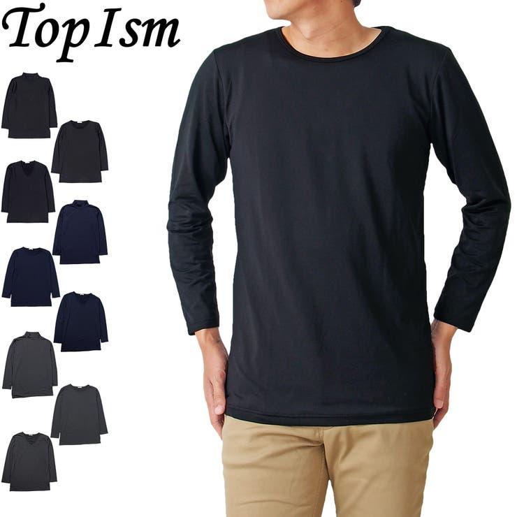 ロンT メンズ 9分袖 長袖 カットソー あったかインナー ぽかぽかインナー 暖 裏起毛 無地 Black ブラック ハイネックVネック クルーネック トップス ティーシャツ メンズファッション 通販 新作