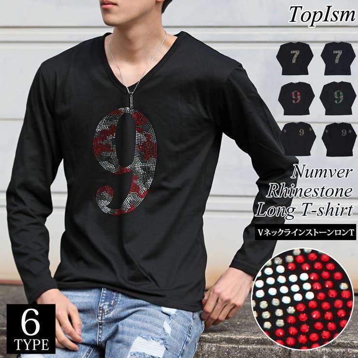 ロング Tシャツ メンズ ラインストーン ナンバリング ロンT Vネック カモフラ タイト ストレッチ 細身 カットソー トップス | 詳細画像