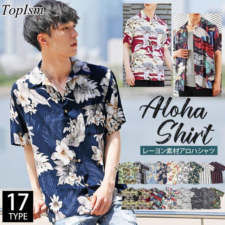 2021バージョン アロハシャツ メンズ半袖シャツ | TopIsm | 詳細画像1