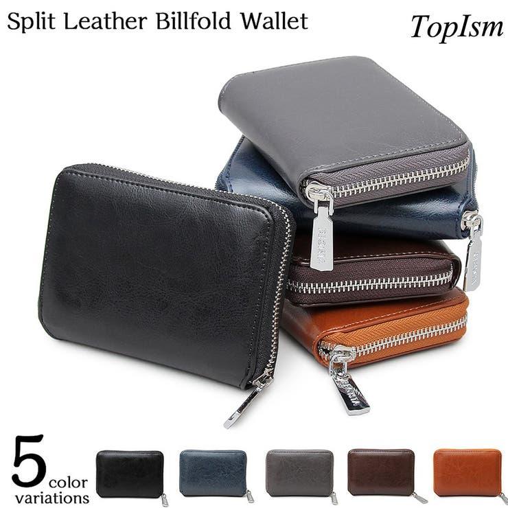 二つ折り財布 メンズ 財布   TopIsm   詳細画像1