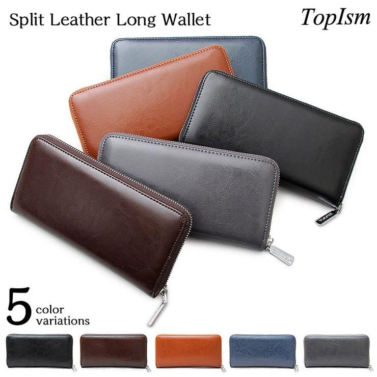 長財布 メンズ 財布 | TopIsm | 詳細画像1