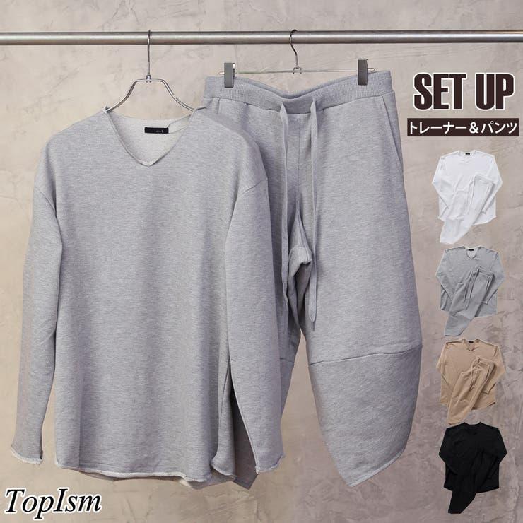 上下セット メンズ ルームウェア | TopIsm | 詳細画像1