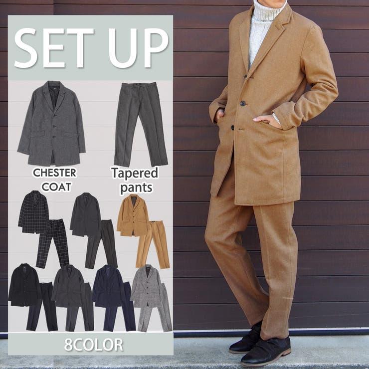 メンズファッション セットアップ 上下セット チェスターコート ロングコート テーパードパンツ