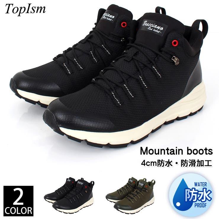 TopIsmのシューズ・靴/ブーツ   詳細画像
