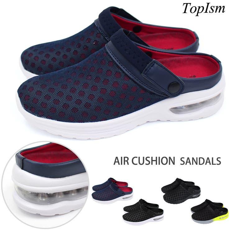 TopIsmのシューズ・靴/サボサンダル   詳細画像