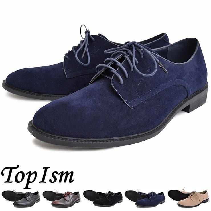 カジュアルシューズ メンズ 短靴   TopIsm   詳細画像1
