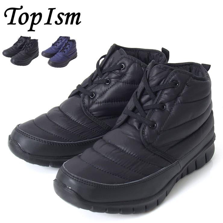 防寒ブーツ メンズ ワークブーツ 暖 ナイロン素材 ゴム紐 軽量 メンズ靴 靴 ナイロンブーツ あったか 中綿入り アメカジメンズファッション 通販 新作