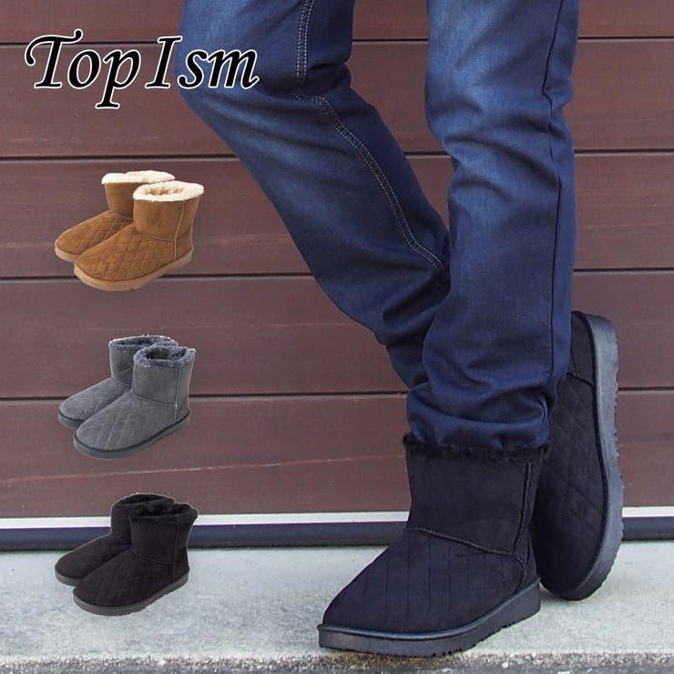 メンズ ムートンブーツ フェイクファー エンジニアブーツ ショートブーツ キルティング メンズブーツ カジュアルシューズ メンズ靴メンズファッション 通販 靴 新作