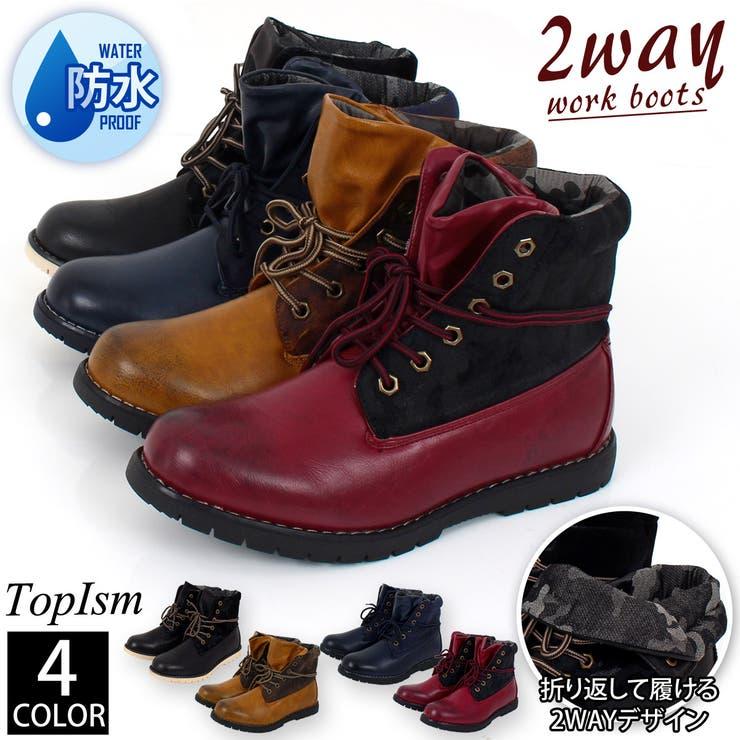 TopIsmのシューズ・靴/ブーツ | 詳細画像