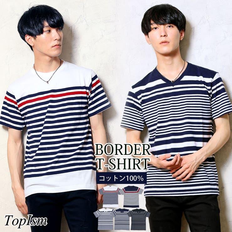 ボーダー Tシャツ メンズ | TopIsm | 詳細画像1
