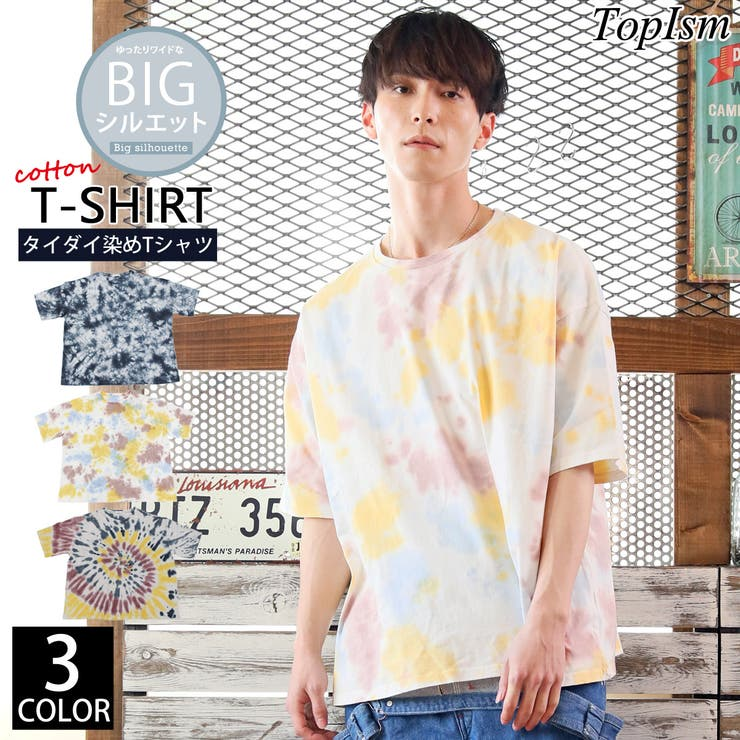 TopIsmのトップス/Tシャツ   詳細画像