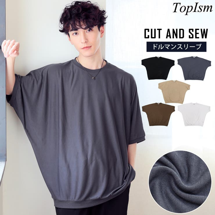 TopIsmのトップス/カットソー   詳細画像