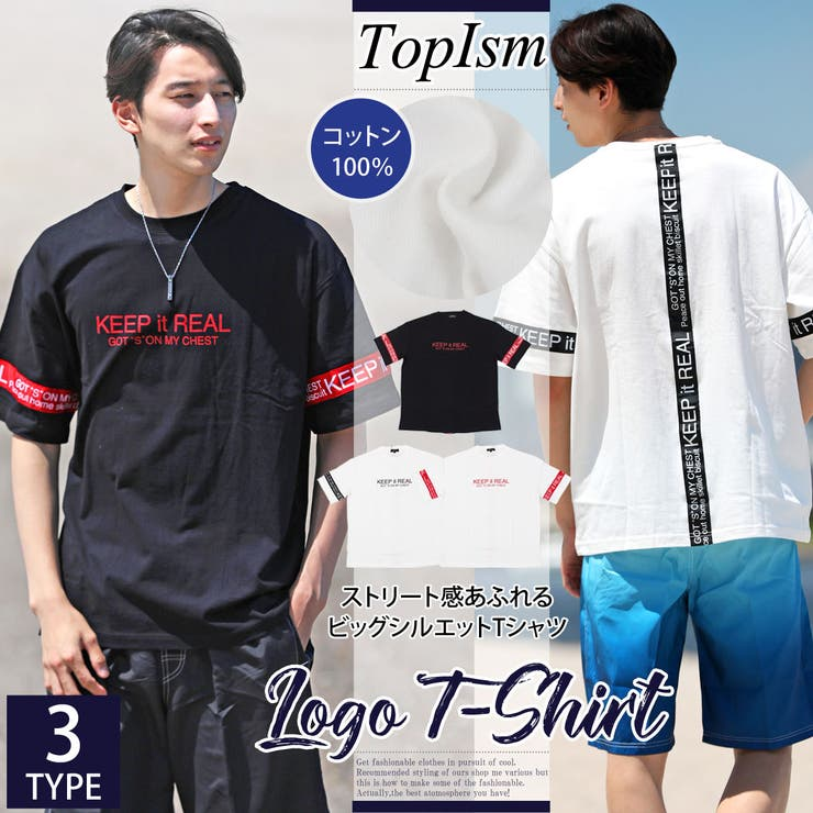 Tシャツ メンズ 半袖 ビッグシルエット メッセージロゴ ティーシャツ カットソー トップス 通販 新作 | 詳細画像
