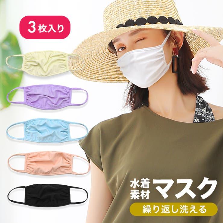 素材 マスク 暑い 水着 水着素材で暑さも平気!夏到来に「ナツノマスク」が大人気