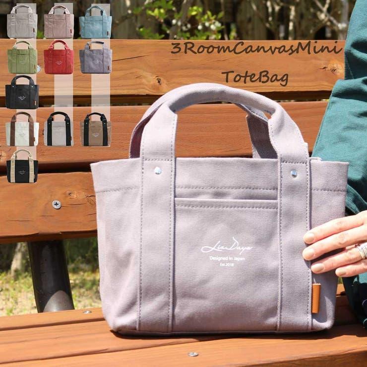 TRANSITEのバッグ・鞄/トートバッグ   詳細画像