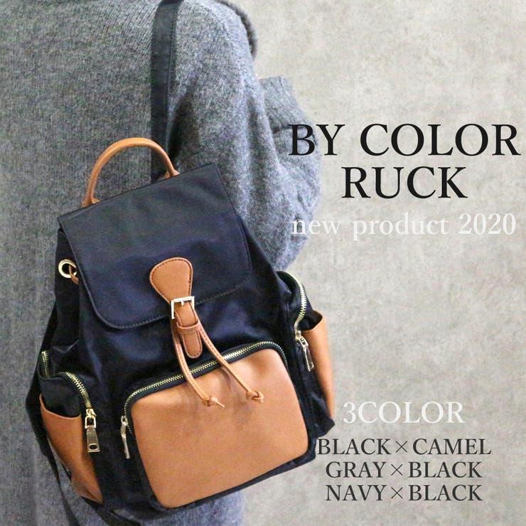 TRANSITEのバッグ・鞄/リュック・バックパック | 詳細画像