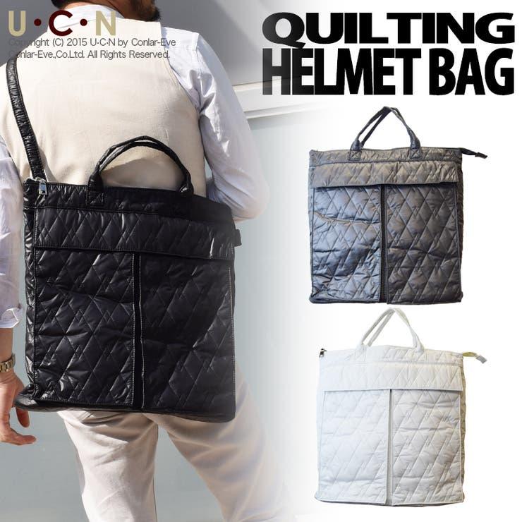ナイロン キルティング ヘルメットバッグ   UCN   詳細画像1