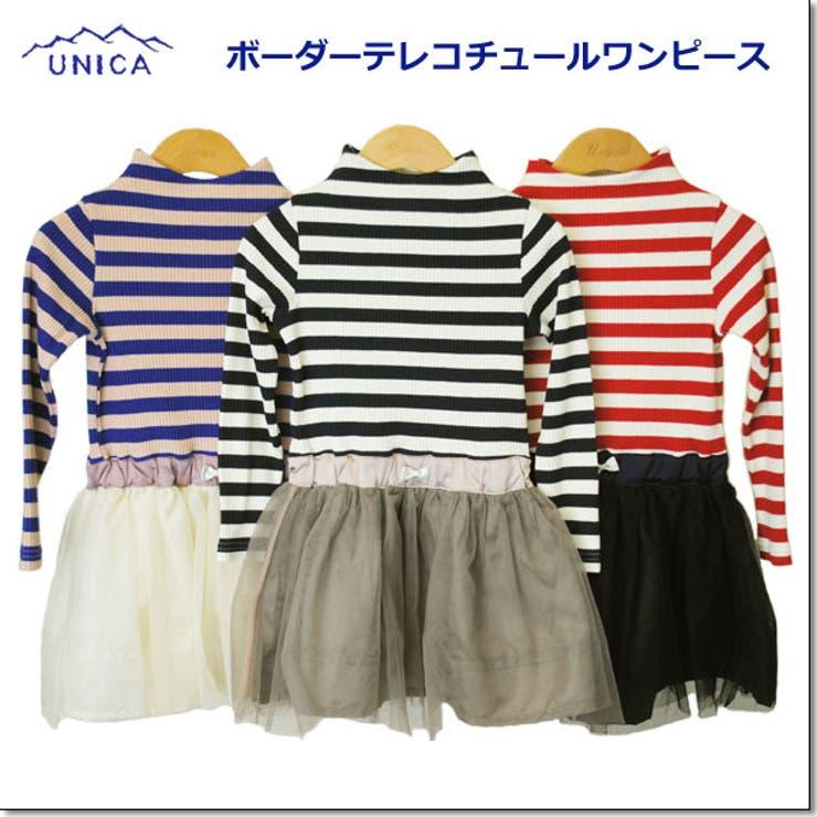【2016秋冬】 UNICA(ユニカ)ボーダーテレコチュールワンピース