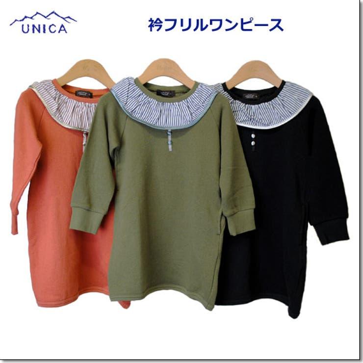 【2016秋冬】 UNICA(ユニカ)衿フリルワンピース
