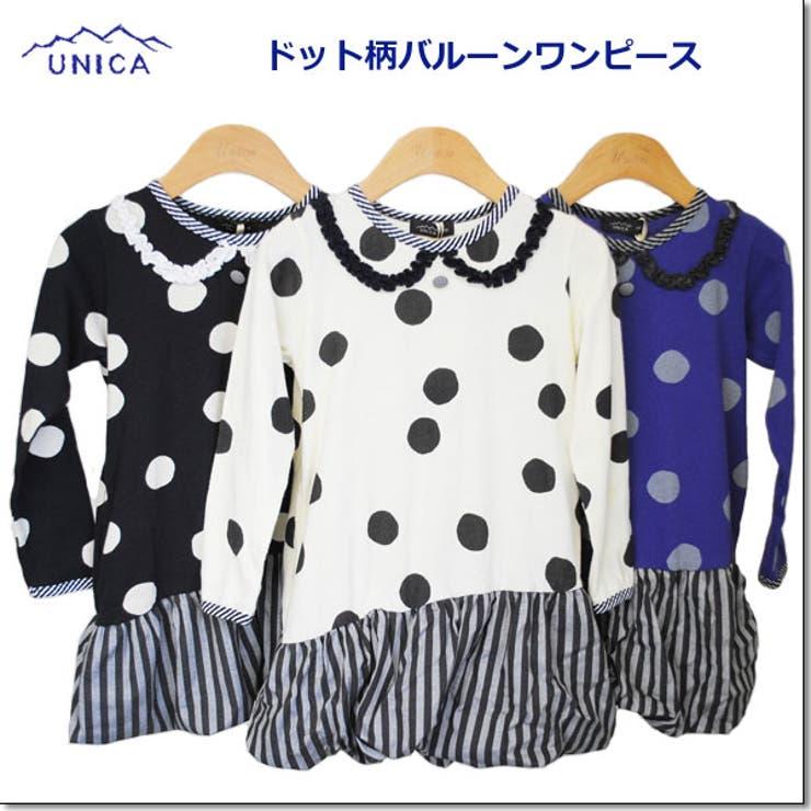 【2016秋冬】 UNICA(ユニカ)ドット柄バルーンワンピース