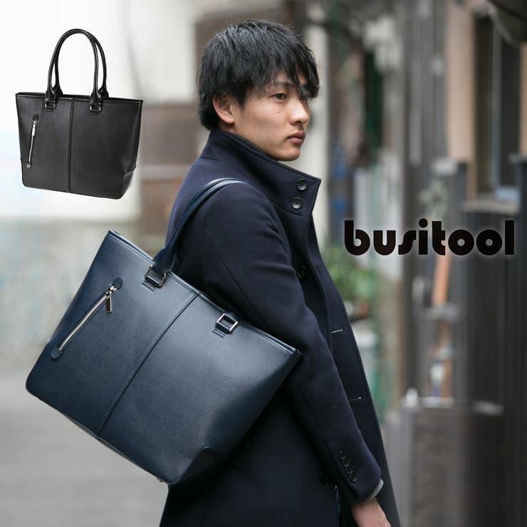 ビジネス トートバッグ メンズ | unofuku | 詳細画像1