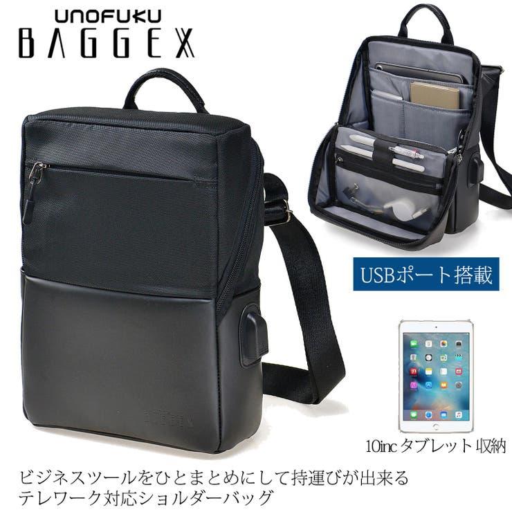 BAGGEX ノフィス テレワークショルダーバッグ | unofuku | 詳細画像1