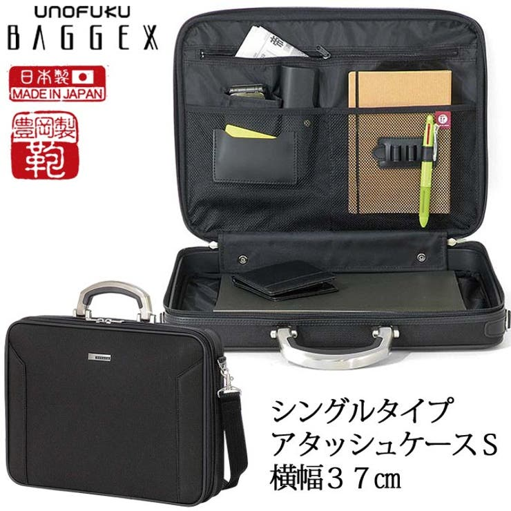 安心の国産豊岡製鞄 A4書類収納可能 薄マチ | unofuku | 詳細画像1