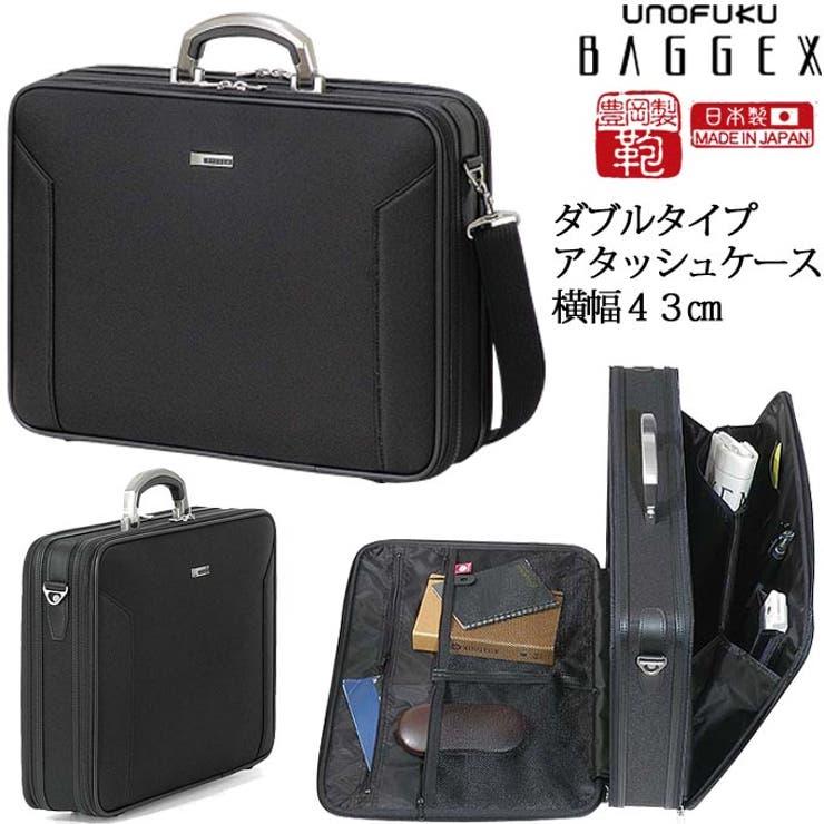 安心の国産豊岡製鞄 B4書類収納可能 アタッシュケースサブルール付き | unofuku | 詳細画像1