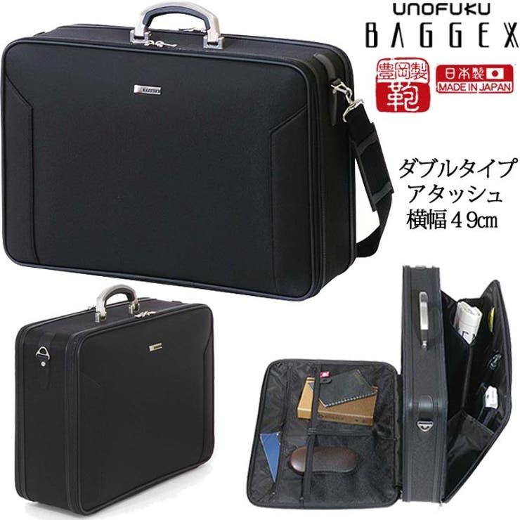 安心の国産豊岡製鞄 A4が2つ並ぶA3書類収納可能 アタッシュケース | unofuku | 詳細画像1