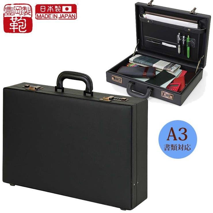 豊岡製鞄 アタッシュケースLサイズ   unofuku   詳細画像1