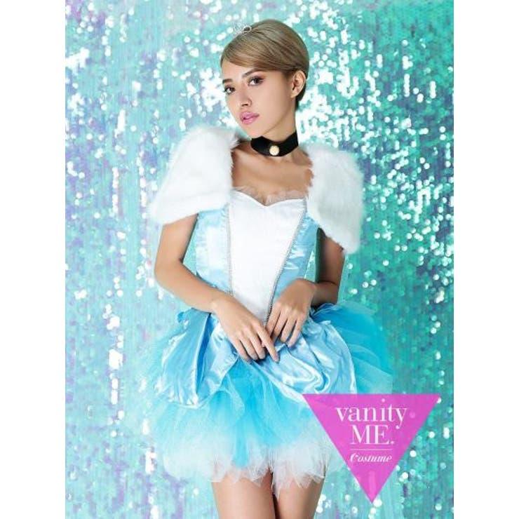 Blue princess coordvcscd | vanityME.   | 詳細画像1