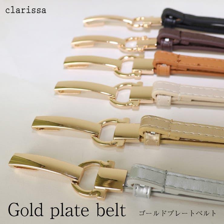 ゴールドプレートベルト ベルト レディース | clarissa | 詳細画像1