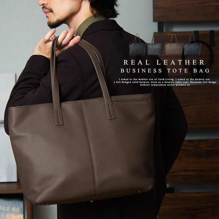 Vita Feliceのバッグ・鞄/ビジネスバッグ   詳細画像