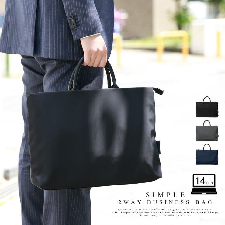 Vita Feliceのバッグ・鞄/ビジネスバッグ | 詳細画像