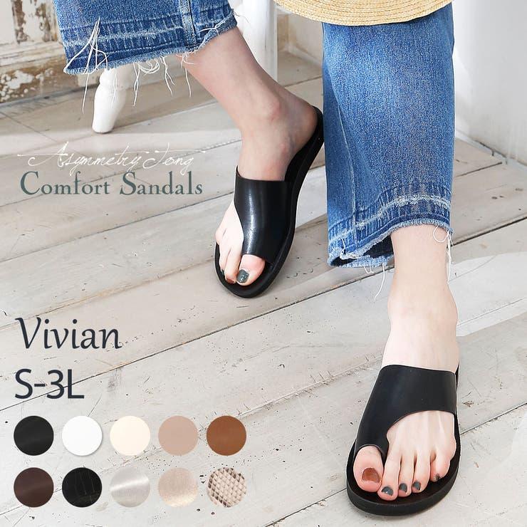 Vivianヴィヴィアンパール付きバックルダブルベルトウェッジコンフォートサンダル低反発インソール歩きやすいフェミニンスエード黒ブラックホワイトガンメタシルバーピンクゴールドレディース靴 | 詳細画像