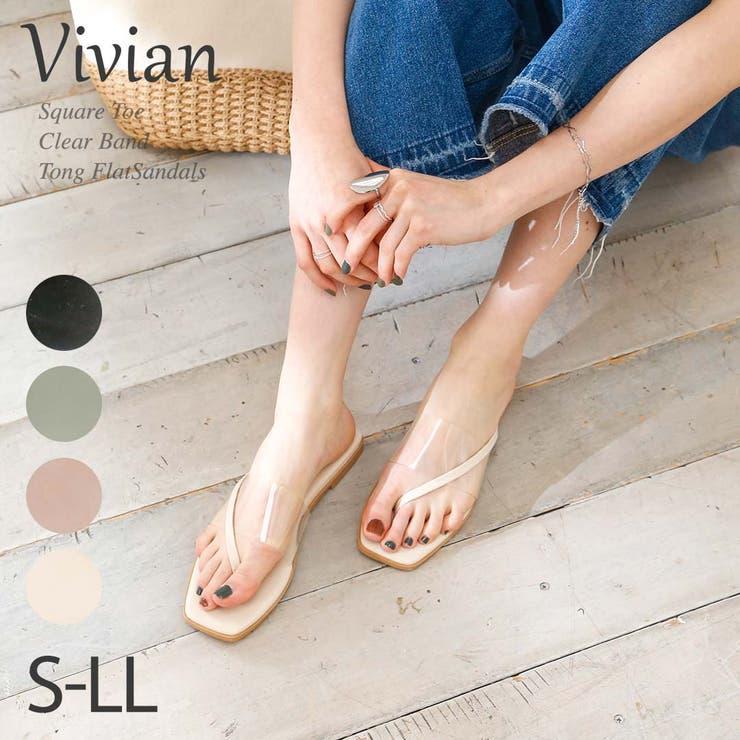 Vivian サンダル フラット | VIVIAN Collection  | 詳細画像1